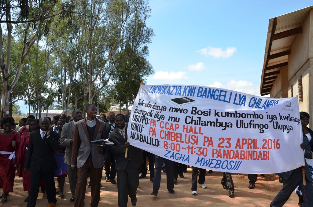 Lambya NT Launch banner1